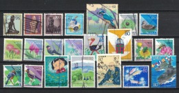 Japan From 1989 - 2002, Collection (Lot) Of Used Stamps (o) All With Roller Cancel - Collections, Lots & Séries
