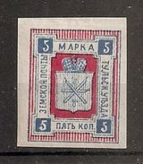 Russia Russie Russland ZEMSTVO Zemstvos Local Post Tula - 1857-1916 Empire