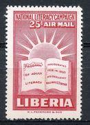 LIBERIA  -  1950 AIRMAIL  NATIONAL LITERACY CAMPAIGN    M831 - Liberia