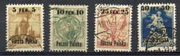 POLAND  -  1918 WARSAW ISSUE   SP58 - Used Stamps