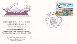 Taiwan 1987 Elmshorn Stamp Show, Souvenir Cover - 1945-... République De Chine