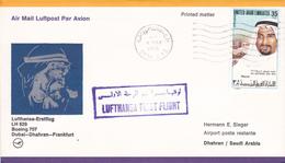 United Arab Emirates 1976 Lufthansa Inaugural Flight LH 629 From Dubai To Dhahran, Souvenir Cover - Verenigde Arabische Emiraten