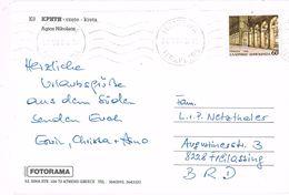 26319. Postal IERAPETRA (Creta) Grecia 1989. Vista Agios Nokolaos - Crète