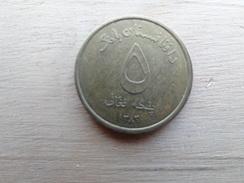 Afghanistan  5  Afganis  2004  Km 1046 - Afghanistan