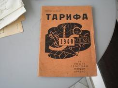 Tarifa  Za Postu Telegraf Telefon I Radio Milomir Lj. Micic 28 Pages - Scandinavian Languages
