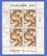 PALESTINE BLOC NOEL 1999 NEUF ** Mi 136 - SG 113 - Palestine