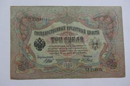 3 Roubles 1905 Russie - Russie
