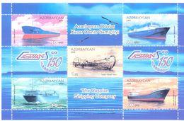 2008. Azerbaijan, 150y Of The Caspian Shipping Company, Sheetlet, Mint/** - Azerbaïdjan