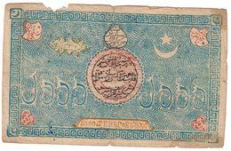 Uzbekistan 5000 Tengas 1918/1337 - Uzbekistan