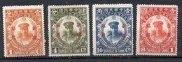 Chine Mandchourie N° 25 à 28 (Tchang Kaï Check) - N° 25 Et 26 Neufs (*) (neufs SANS Gomme), N° 27 Et 28 Avec Adhérences - Manchuria 1927-33