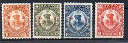 Chine Mandchourie N° 25 à 28 (Tchang Kaï Check) Neufs Avec Adhérences - Manchuria 1927-33