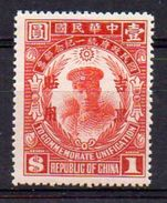 Chine Mandchourie N° 28 (Tchang Kaï Chek) Neuf * Avec Adhérences - Manchuria 1927-33