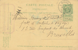 YY621 - Entier Postal Armoiries ROULERS 1905 Vers BXL - Cachet Manufacture De Tabacs Vantomme - Denys - Entiers Postaux