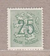 1951 Nr 852** Postfris Zonder Scharnier.Cijfer Op Heraldieke Leeuw.OBP 1,5 Euro. - 1951-1975 Heraldischer Löwe (Lion Héraldique)