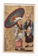 Chromo  Sans Pub   Japonais, Chinois    N°4 - Sonstige