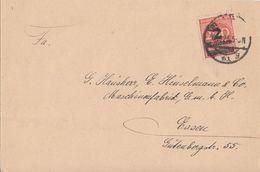 DR Karte EF Minr.309 Wb Berlin Geprüft - Deutschland