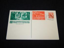 Austria 1933 Wipa Vignetter On Stationery Card__(L-4827) - Ganzsachen