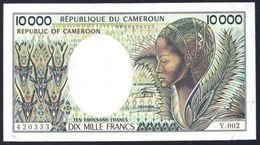 CAMEROUN, 10000 FRANCS Type 1984 XF - Autres - Afrique