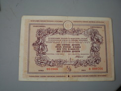 Obveznica  Federativna Narodna Republika Jugoslavija Dve Stotine Dinara 1950 - Jugoslavia