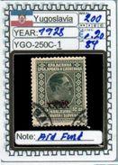 EUROPE:#YUGOSLAVIA#CLASSIC# MH*# (YGO-250C-1) (84) - Gebraucht
