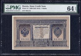 Russia, 1 Ruble Type 1898 PMG 64 EPQ Choice *UNC* - Unclassified