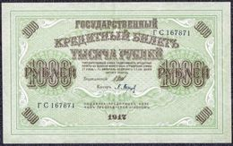 Russia, 1000 Rubles Type 1917 XF CRISP Large Note - Banknotes