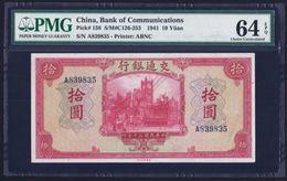 China - Bank Of Communications 10 Yuan 1941 PMG 64 - Banknotes