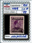 EUROPE:#YUGOSLAVIA#CLASSIC# MH*# (YGO-250C-1) (93) - 1919-1929 Regno Dei Serbi, Croati E Sloveni
