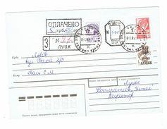 Ukraine, Luzk, Local Overprint Stamps On Cover, Lot - 12 - Ukraine