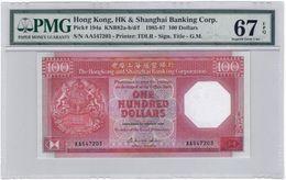 Hong Kong 100 Dollars 1985 Prefix *AA* PMG 67 EPQ Superb Gem Unc - Banknotes