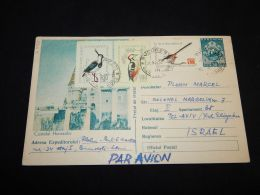 Romania 1959 Air Mail Stationery Card To Israel__(L-4885) - Lettres & Documents