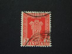 1950 Sg 0156  3 ANNAS  RED/ORANGE WMK 69 M.STAR ( 2 ) - Official Stamps