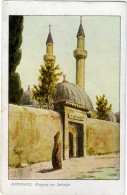 SIRYE  SYRIA  SIRIA  DAMAS  Damaskus  Eingang Zur Selimije  Tekkiye Mosque  Moschea  Illustrata Sign Gh18 - Siria