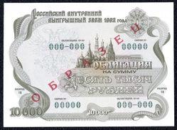 Russia - 10000 Rubles 1992 Government Loan Specimen UNC Note! - Banknotes