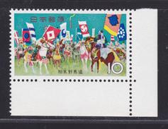 JAPON N°  806 ** MNH Neuf Sans Charnière, TB  (D0570) - 1926-89 Empereur Hirohito (Ere Showa)