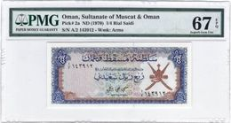 Oman, 1/4 Rial Saidi Type 1970  PMG EPQ 67 Superb Gem UNC - Banknotes