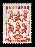 "Bulgaria, 1942, #413, ""Work And Joy"" Movement, Folk Dancers, MNH, DG - 1909-45 Kingdom"