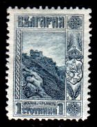 Bulgaria, 1911, #89, Tsar Assen's Tower, Crown Over Lion, MLH - 1909-45 Kingdom