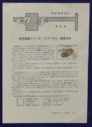 Japan 1977 Nature Conservation Marine Life Tri-spine Horseshoe Crab Stamp Mihon Overprint Specimen On Paper Document - Marine Life