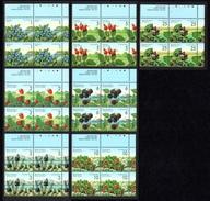 CANADA 1992 Definitives/Berries: Set Of 7 Blocks Of Stamps UM/MNH - Hojas Bloque