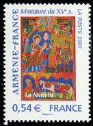 """.Yvert 4058 - """"Nativité': Miniatufre D'un Manuscrit Liturgique Du XV - Siécle [**] - Used Stamps"""