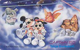 Télécarte Japon / 110-52331 B - DISNEY DISNEYLAND - CAPTAIN EO / 2 NOTCHES - Espace Elephant Space Japan Phonecard / ATT - Disney