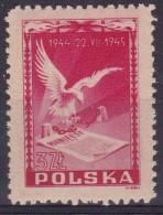 POLAND 1945 Manifesto Fi 373 Mint Never Hinged - Ungebraucht
