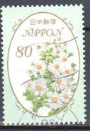 Japan 2013 - Mi.6518 - Used - Used Stamps