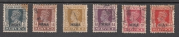Patial State  SERVICE  6  Stamps  Used  India   #   03754    SD  Inde Indien - Patiala