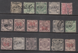 Hyderabad  Stete  17  Stamps  Used  India   #   03755    SD  Inde Indien - Hyderabad
