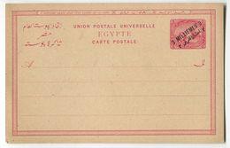 Egypte Entier Postal 3 Millièmes - Unused Stamps