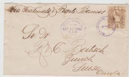Gua093 /  Guatemala - Retalhulu, Einschreiben, Einzelfrankatur Quetzal, 10 Centavos Nach Zürich, Schweiz 1900 - Guatemala
