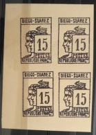 V33 France - Scarce DIEGU-SUAREZ Imperf Blk/4 - Modern Reproduction Of Scarce Stamps - Unclassified