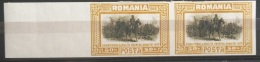 V33 ROMANIA Rare Stamp - 1866-1906 CAROL - Imperforated Pair - Modern Reproduction Of Scarce Stamps - Ongebruikt